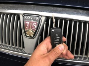 Услуги и продукти за Rover